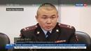 Новости на Россия 24 • Известного адвоката расстреляли в центре Улан-Удэ