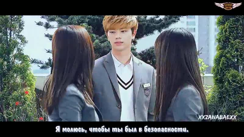 [RUS SUB] [FMD] Younha - Pray (OST_ Who Are You – School 2015) (рус. саб)