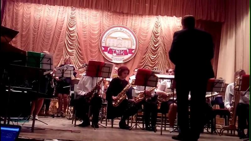 Джаз-бенд ТМК