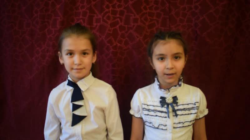 Сәйфитдинова Регина һәм Йәһүҙина Илгизә