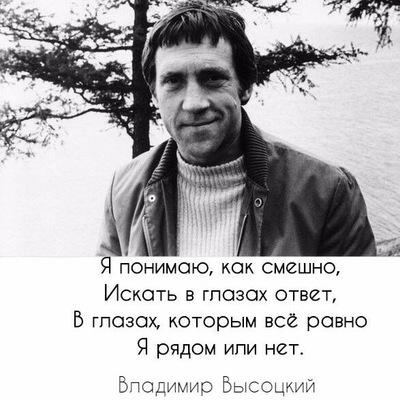 Валера Михайлов