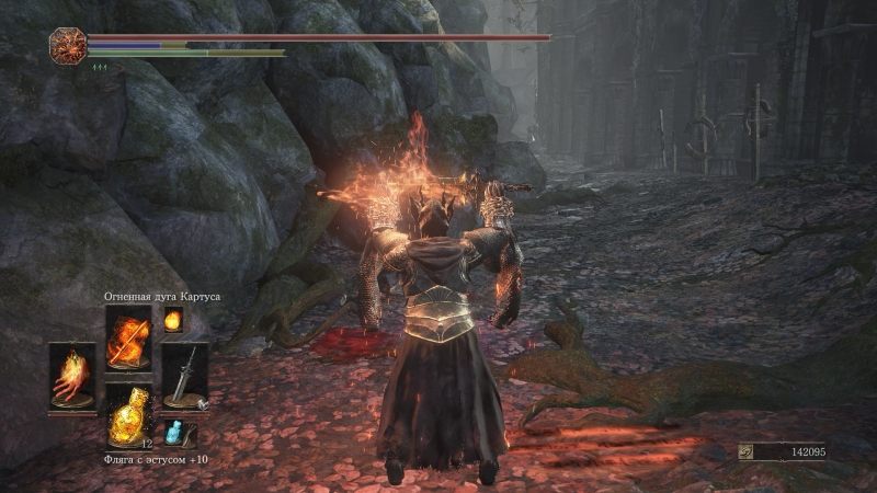 Dark Souls III Праведный рыцарь Годрик (фантом)