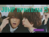 Hey!Say!JUMP - ON CRACK (RUS) PART 5