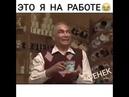 Рукожоп