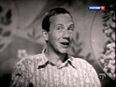 Савелий Крамаров Жизнь в городе 1973
