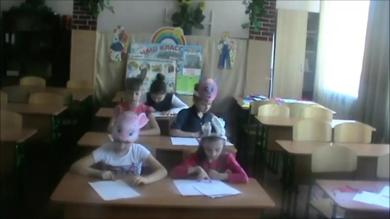 Винни-Пух прочтение 1го класса (отрывок)