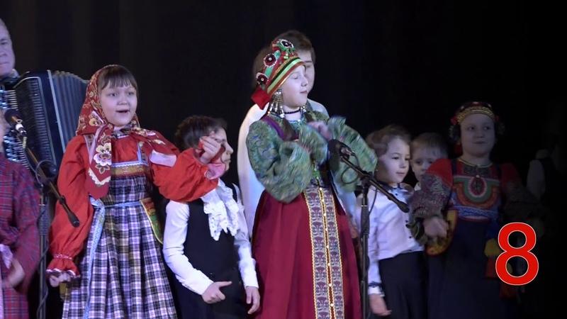 8 Детский фольклорный ансамбль Вёснушка ДШИ Квинта