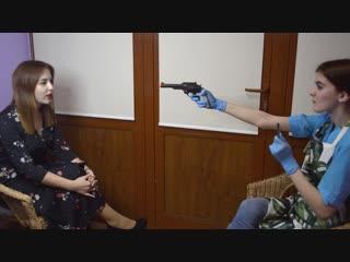 Отзыв от Анны или Черный пистолет