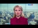 Вести Москва Вести Москва Эфир от 13 05 2016 11 35