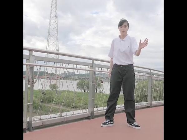 Yujin is SUPER FUNKY!