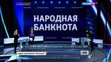 Битва за аверсы россияне проголосовали за дальневосточные символы