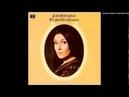Julie Covington My Silks And Fine Array 1978