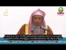 История осаждения ад-Дарии и враги призыва имама Мухаммада ибн Абдуль-Ваххаба