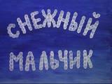 03_SNEZhNYJ_MAL_ChIK