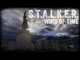 S.T.A.L.K.E.R.: Ветер времени - Долг, Бар и торговцы #4