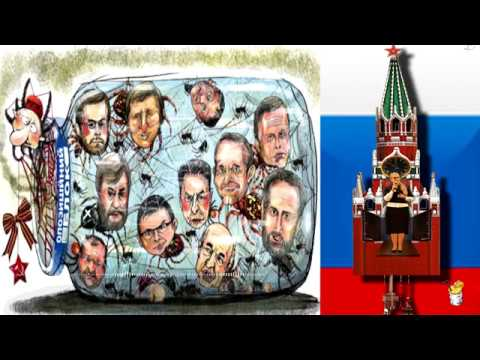 Навозные мухи кремлевского гибрида