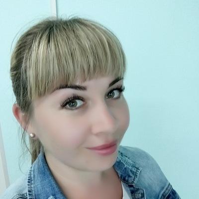 Неля Исмагилова