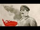 Александр Колпакиди: Мифы про Сталина, разоблачение фальсификаций