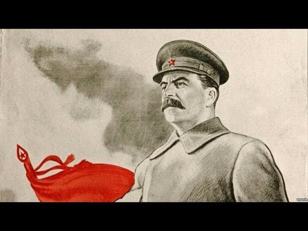 Александр Колпакиди Мифы про Сталина, разоблачение фальсификаций