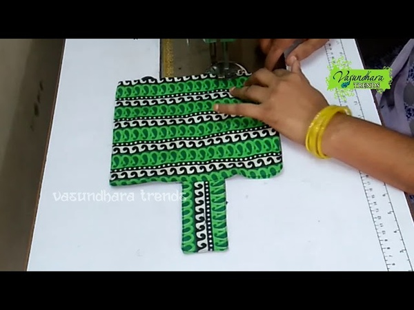 How Make Hand Pouch With Waste Cloth || DIY Hand Pouch ||