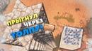 Rust Перепрыгнул всю толпу Унитаз в большом убежище Как сделать бизнес на воздухе