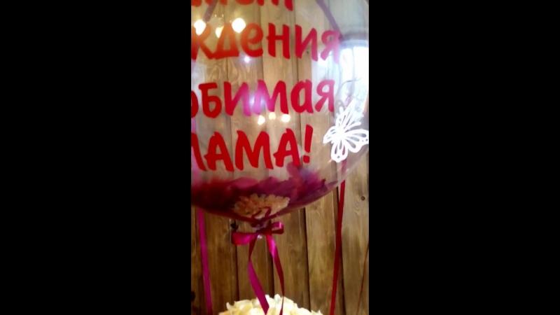 шляпная коробочка с розами и стеклянным шаром с вашей надписью