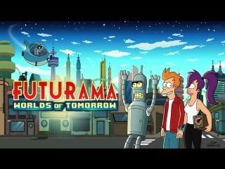 Обзор мультсериала «Футурама»