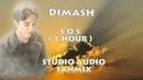 DIMASH - S.O.S 1 HOUR STUDIO AUDIO - FANMIX ~ Димаш Құдайберген SOS Студио нұсқасы 1 САҒАТ