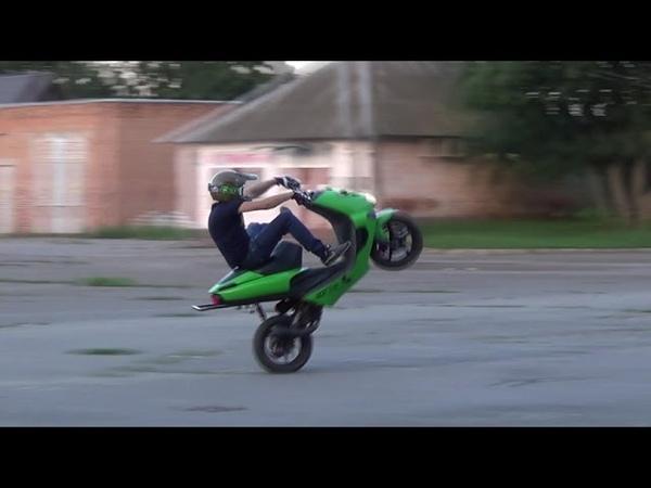 ApriliaSR/Yamaha Aerox. Zenkov StuntRiding.