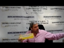 🔴 Технический анализ рынка Форекс 24.09.18 Bitcoin ➤➤ Стрим с Александром Герчиком_0001_Joined_Joined