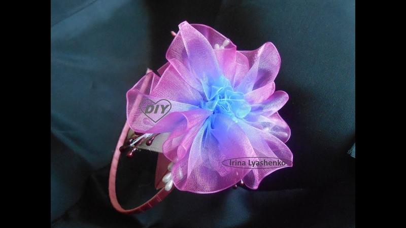 Цветок из органзы.Лента.МК/DIY Organza flower/PAP Flor de organza Tutorial130