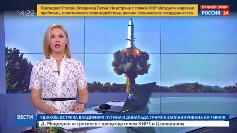 Новости на Россия 24 • Запуск северокорейской ракеты ударил по экономике и саммиту G20 в Гамбурге