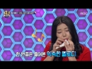 Ranking Show 1 2 3 180420 Episode 31