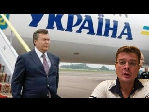 Семченко: Янукович скоро вернётся на Украину