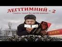 Вакарчук сделал РЕЗКОЕ ЗАЯВЛЕНИЕ Кого он ПОДДЕРЖИТ на выборах