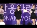 [EngsubKara] CHEONAN WORLD DANCE FESTIVAL GFRIEND - Me Gustas Tu (Eunha)