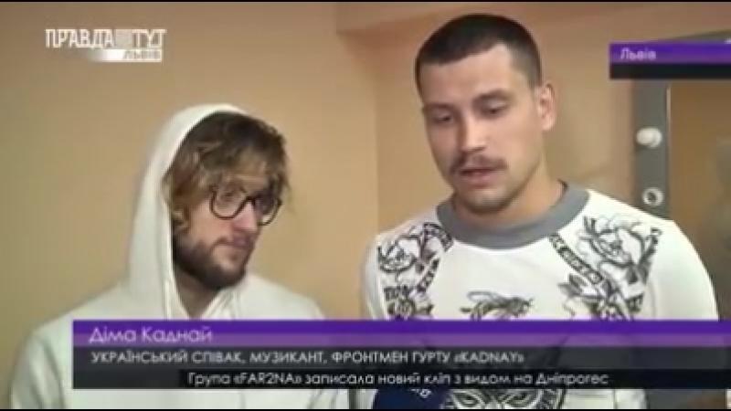 Нещодавно до культурної столиці завітав ПравдаТУТ Львів
