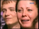 Знакомство Новые Русские Бабки и Геннадий Ветров