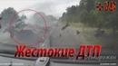 Самые ЖЕСТОКИЕ ДТП Смертельные аварии на трассе ЧАСТЬ 3 Car Crash Compilation 2016