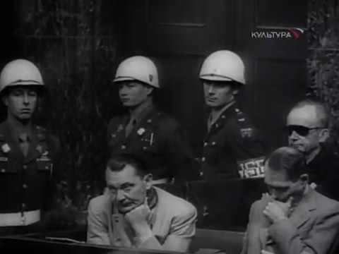 Нюрнбергский процесс над нацистами