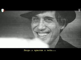 Адриано Челентано и Мина - В шаге от тебя (Adriano Celentano e Mina - A un passo da te) русские субтитры