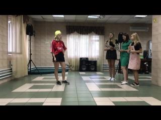 Vovka in Faraway Kingdom