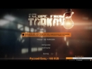 EFT/Escape from Tarkov/Побег из Таркова/ ТОП 1 ЧВК BEAR в конце стрима буду дарить ключ от игры scum