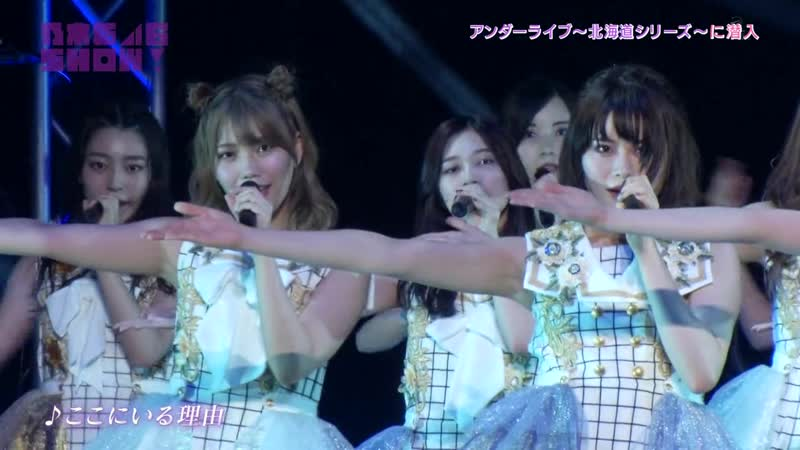 181118 AKB48 SHOW! ep204 (Nogizaka46 SHOW!)