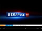 РТР-Беларусь (28.03.2018) Смена лого на траурный