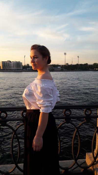 Александра Саврасова