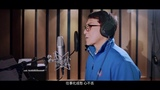 Song Trailer - Jackie Chan New Song