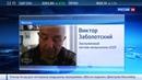 Новости на Россия 24 • Угонщику А320 в Египте грозит пожизненное заключение