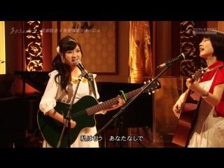 Momoka Ariyasu - Atashi no Ongaku #13 (FujiTV Next) 20151128