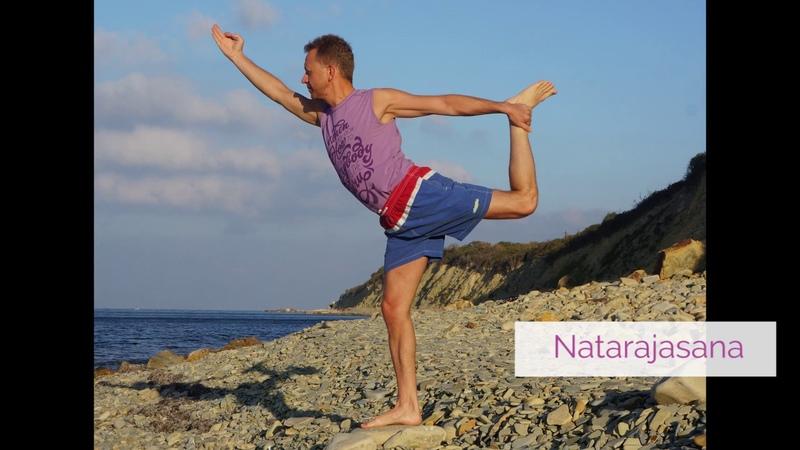 Video lessons of Openyoga Natarajasana